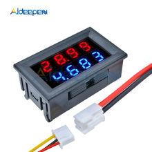 DC 200V 100V 10A LCD Digital medidor de corriente de voltaje de ajustable voltímetro amperímetro Panel Volt AMP Detector de doble LED pantalla