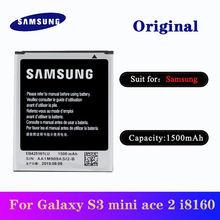 Оригинальный аккумулятор 5 шт/лот eb425161lu 1500 мАч для samsung