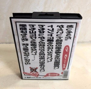 Image 2 - MD games card   The OOZE Japan Cover with Box and Manual for MD MegaDrive Genesis Video Game Console 16 bit MD card