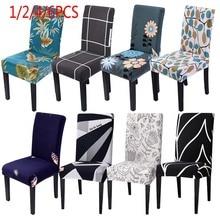 Urijk 1/2/4/6 шт. с цветочным принтом чехлы на стулья из спандекса для свадьбы Обеденная эластичные чехлы для стульев офиса банкет