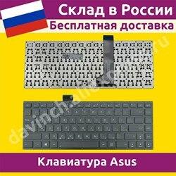Клавиатура для ноутбука Asus X402C новая русская 010093f