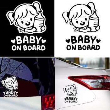 Cartoon Baby On Board Little Girl with Feeding Bottle Car Sticker 1