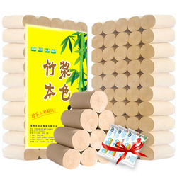 new 150pcs Toilet Roll Paper Bamboo Fiber Tissue Bathroom Toilet Paper Absorbent Antibacterial Extractable Facial Tissue Health