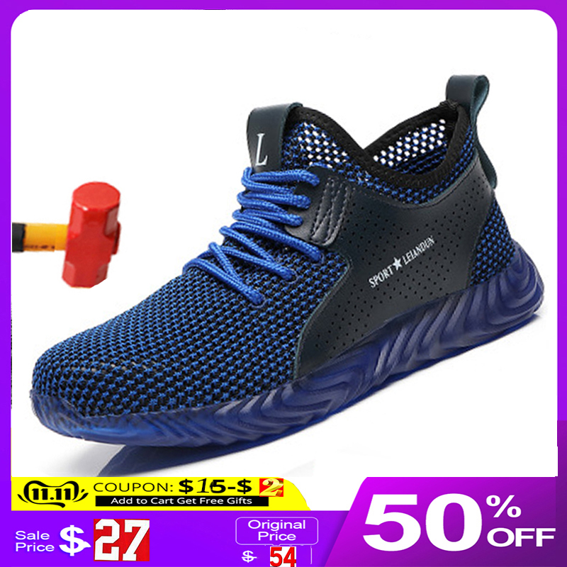 Soft Bottom Comfortable Labor Insurance Shoes Men's Breathable Deodorant Steel Toe Cap Safety Shoes Anti-puncture Work Boots