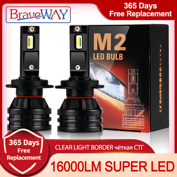 BraveWAY Car Lights H4 LED H7 16000LM H1 H3 H8 H11 LED Atuo Lamp for Car Headlight Bulb HB3 HB4 9005 9006 Turbo LED Bulbs 12V