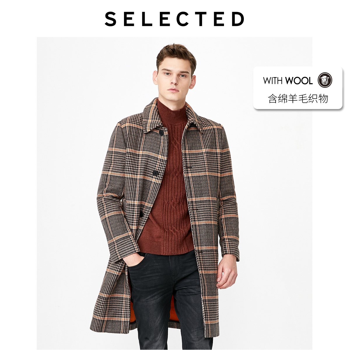 SELECTED Men's Winter Mid-length Checked Woolen Coat S|419427540