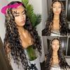 Perruque Lace Front Wig naturelle ondulée 13x6, 26 pouces, avec Baby Hair, couleur naturelle à reflets 1b #30, densité 180, pour femmes
