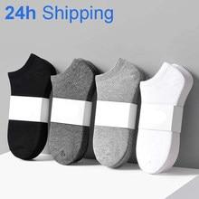 10 Pairs Vrouwen Sokken Ademend Sportsokken Effen Kleur Boot Sokken Comfortabele Katoenen Sokjes Wit Zwart