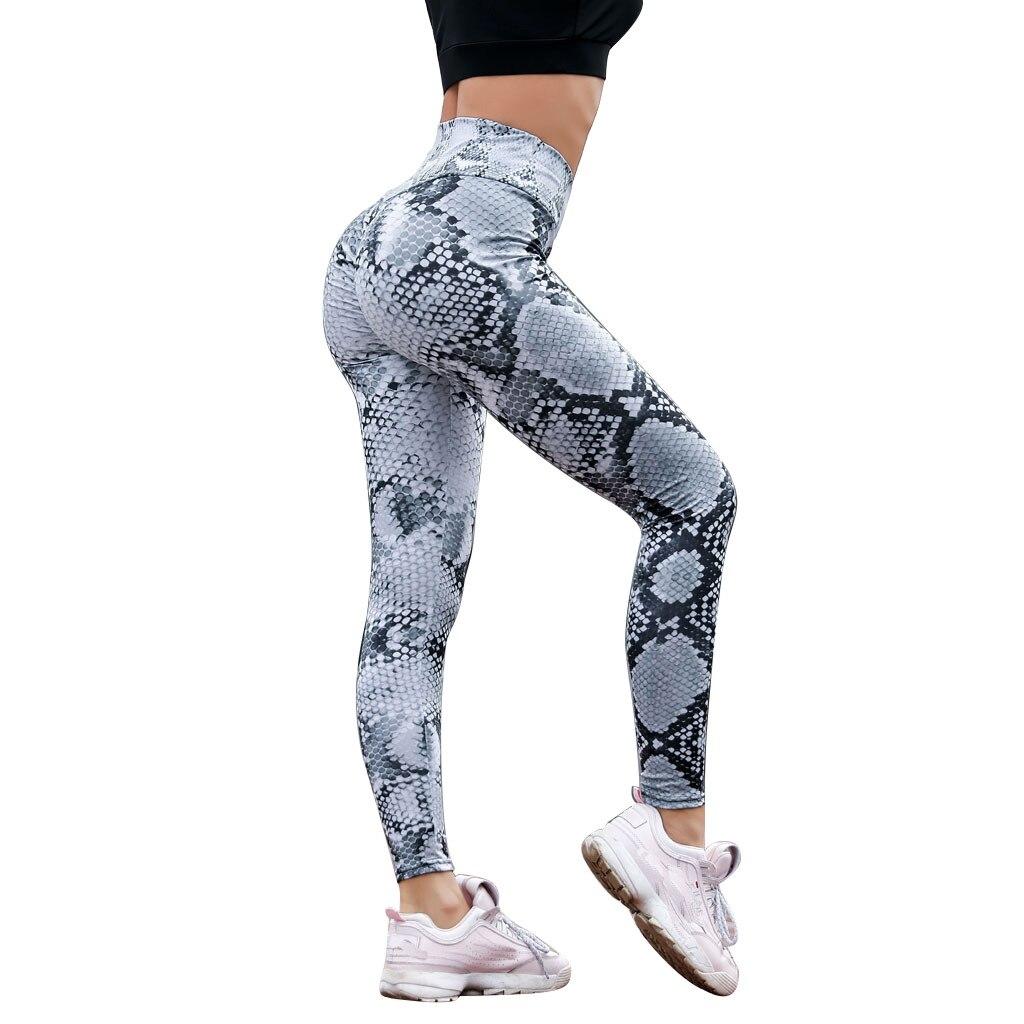 DREZZED Women Yoga Fitness Running Gym Stretch Sports Pants Trousers Leggings Pants