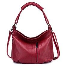 Женская Повседневная сумка из натуральной кожи, Высококачественная модная сумка-мессенджер, повседневная настоящая кожаная женская сумка