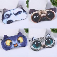Маска для глаз тени для век Обложка козырек от солнца натуральный спальный глазную повязку милый кот собака ночная маска для лица на основе Для женщин Для мужчин Мягкая повязка дорожная защита для глаз