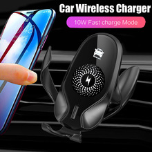 QI Wireless Car Charger 10W 7.5W Wireless Car Charger Phone Holder Auto Wireless Fast Charging Stand for Car Cell Phone Mount