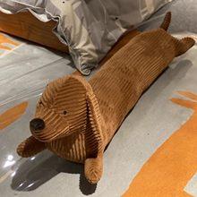 Jouet en peluche teckel Kawaii de 120cm, Simulation d'animaux, chien, dessin animé, poupée, cadeau pour filles