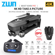 ZWN SG906 / SG906 Pro GPS Drone with Wifi FPV 4K HD Camera Two axis anti shake Self stabilizing Gimbal Brushless Quadcopter Dron