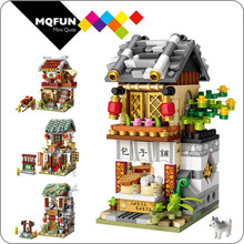 LOZ Mini Building Block Mini Street City Street Chinese Traditional Ancient Model DIY Assembly Toys for Children Educational toy