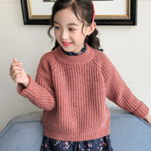Korea and Japan Style Princess Sweater Back Split Girls Christmas Gift for Kids Winter Wear Clothes