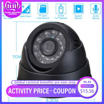 CCTV DVR Recorder Night Vision Dome Camera with IR CCTV DVR Loop /sounding Recorder Security Camera USB Support 32GB TF Card - DISCOUNT ITEM  19% OFF All Category