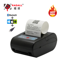 58mm Mini Bluetooth Printer Thermal Printer Pocket printer portable ticket printer for Android / iOS mobile Printer POS ESC/POS