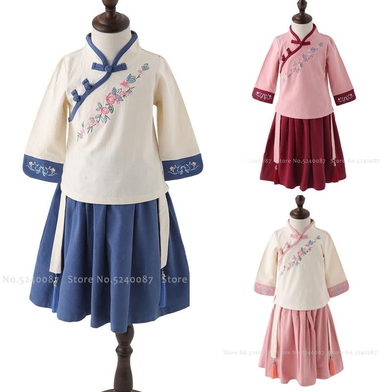 Kids Girl Chinese Traditional Hanfu Tops Skirts Children Cheongsam Qipao Princess Party Wedding Dress Tang Suit Cosplay Costumes