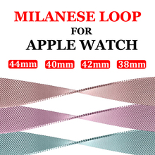 Strap For Apple watch band 42mm 38mm Milanese Loop Apple watch 5 correa iwatch band 44mm 40mm 4 3 pulseira bracelet Accessories цена и фото