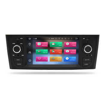 IPS Screen Android 10.0 Car Auto Radio GPS Navigation Multimedia Stereo For Fiat Grande Punto Linea 2006-2012 DVD Headunit 4G RA