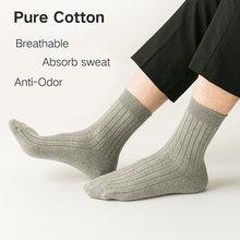 100% хлопковые мужские носки деловые повседневные Мягкие осенние