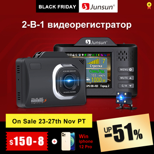 Junsun L83 Car DVR Camera 3 in 1 Video Recorder GPS Full HD 2304×1296P Radar Detector DashCam LDWS Antiradar Tripods