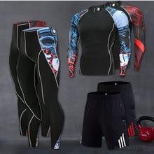 Basketball Jersey T-Shirt Jordan 12 Sportswear Men's Casual New Summer 3-Piece-Suit