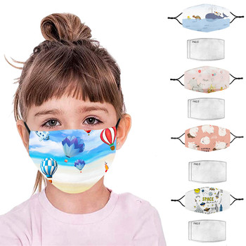1pc Children Dustproof Windproof Pm2.5 Mask With Mask Gasket Face Mask Filter Washable And Reusable Maskelastic Force Masque image