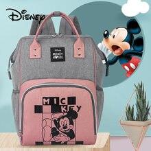 Disney Микки и Минни Маус usb Детская сумка для подгузников
