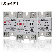 Single Phase Solid State Relay 10DA/25DA/40DA Input 3-32VDC Output 24-380VAC SSR DC Control AC