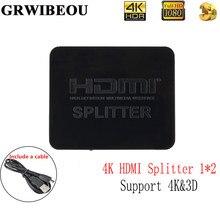 Grwibeou répartiteur Hdmi 1 en 2 sortie 1080p 4K 1x2 décapant 3D répartiteur amplificateur de Signal de puissance 4K répartiteur HDMI pour HDTV Xbox PS3