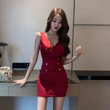 Женское сексуальное модное платье для ночного клуба ночная сумка