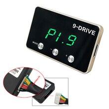 Car 9 Drive Electronic Throttle Controller Pedal Accelerator