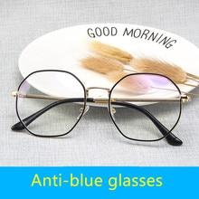 Computer Round Frame Print Glasses Women Rays Radiation Eyewear Frames Metal Uni