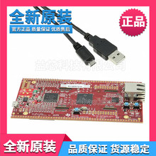 LAUNCHXL2-RM57L TI DEV KIT TRM57LX LAUNCHPAD(China)