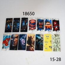 10 шт/партия, разные узоры 18650 Батарея защитная упаковка кожи ПВХ кожа для электронной сигареты Батарея