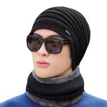 New Arrival Adult Unisex Striped Warm Winter Hat Scarf Knitted Caps  Beanie For Women Balaclava Fashion Skullies Mask Beanies цена в Москве и Питере