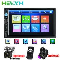 7 Inch Car MP5 Player Autoradio 2din Stereo Touch Screen Bluetooth Multimedia Video Player Universal Auto Radio Backup Camera