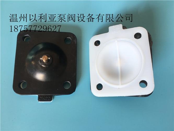 DN25 Diaphragm Valve Diaphragm Double-layer Pin Type Pharmaceutical-Specific Diaphragm Hygienic PTFE+EPDM