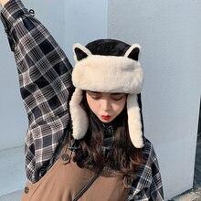 Зимняя женская теплая плотная кашемировая шапка бомбер медведь