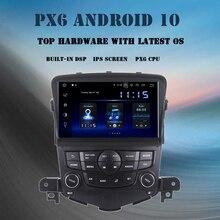 """Autoradio multimédia 8 """", Android 10.0, Navigation GPS, CarPlay, DSP, 4 go/64 go, unité centrale pour voiture Chevrolet Cruze (2008, 2009, 2010, 2011, 2012)"""