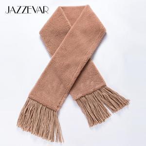 Image 2 - Jazzevar 2020冬の新ファースカーフテディ拡幅厚いテディベアスカーフ