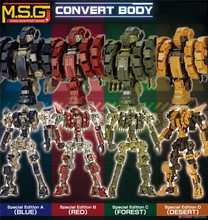 Bandai msg mb54 transformação esqueleto corpo edição especial c selva montagem modelo brinquedo
