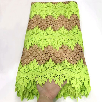 African cord Lace Fabric Embroidered Nigerian Laces Fabric Bridal High Quality French Lemon Green With Gold thread Lace Fabric