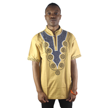 Gold Sun Embroidery Men`s African Ethnic Tops Short Sleeved Mandarin Neck Tunic Shirts for Summer