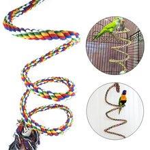 Канат для попугаев игрушка попугай веревка жевания окунь клетка