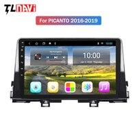 2G RAM Android 9.1 For KIA PICANTO Morning 2016 2017 2018 2019 Multimedia Stereo Car DVD Player Navigation GPS Radio