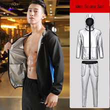 Men Sauna Suit Heavy Duty Weight Lost Fitness Clothing Black Gray Running Jogging Training Body Building Gym Sportswear M-4XL