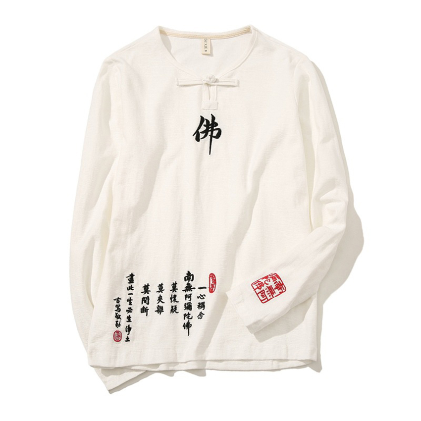 Chinese Style Hanfu Tea Tangsuit Traditional Chinese Clothing For Men Kung Fu Vintage Comfortable Top Oriental Shirt Embroidery